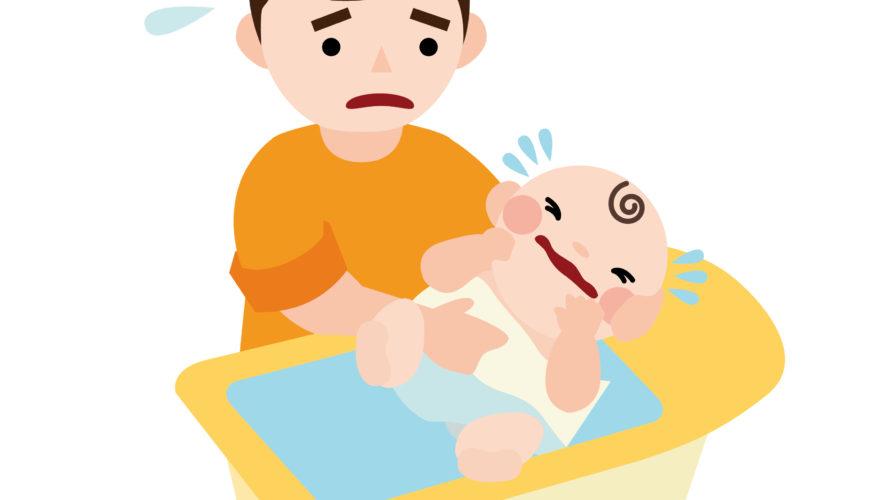 赤ちゃんのお風呂の入れ方について。