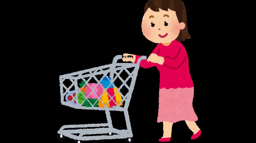 育児初心者の我が家、日頃の買い物にイトーヨーカドーのネットスーパーを活用してみた