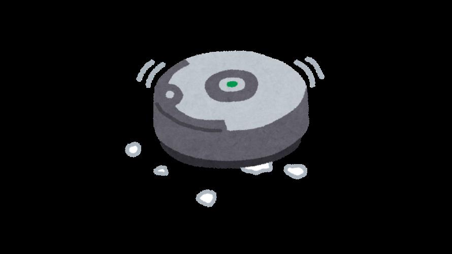 床拭きロボット ブラーバをお試ししてみた