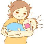 生後3ヶ月の息子、突然横抱っこを嫌がる問題