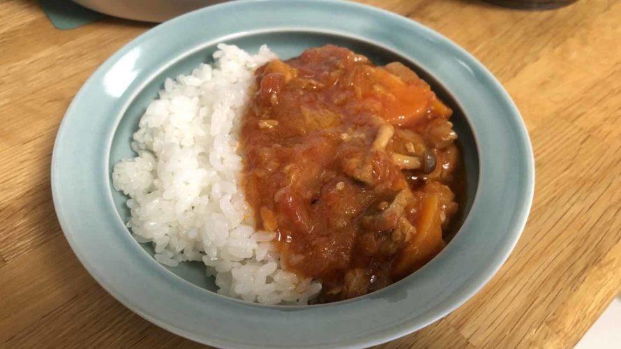 【ホットクック レシピ動画】豚肉のトマト煮込み