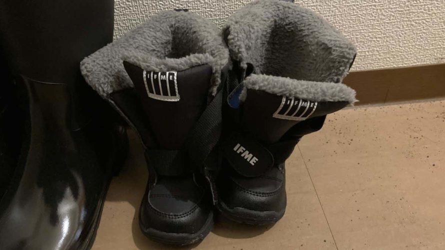 2020.11.24(Tue) 黒い靴がキライな息子