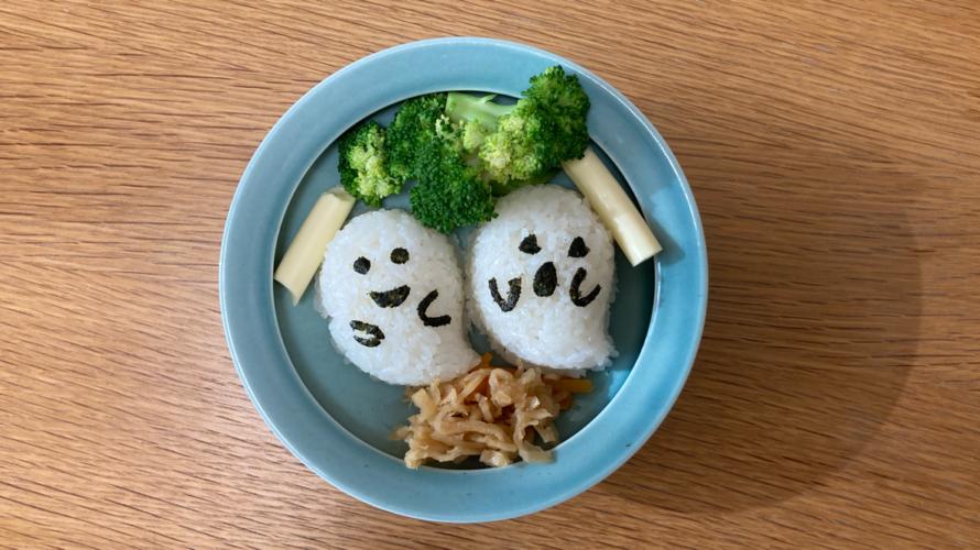 2020.07.21(Tue) 朝ごはんの食べが悪い息子