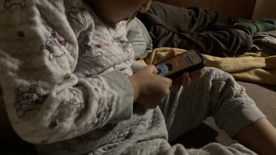 2021.03.09(Tue) 父とゲームの息子