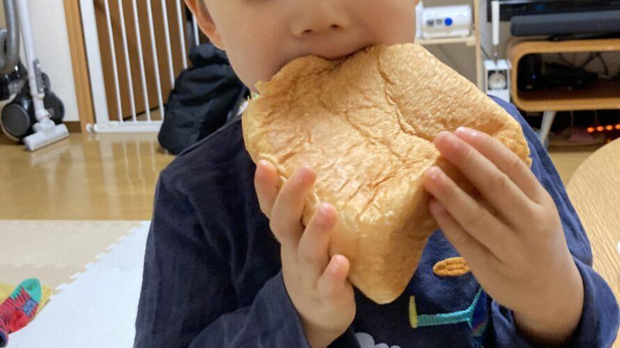 2020.03.05(Fri) パン一斤まるかじりの息子
