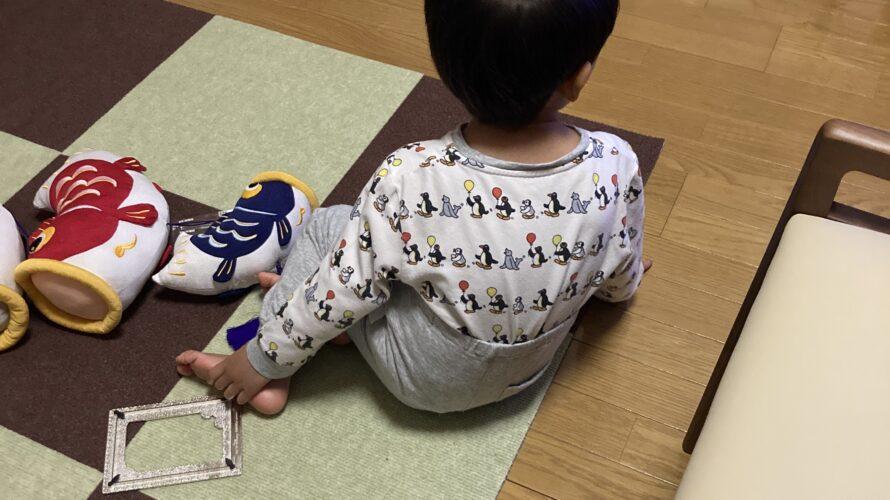 2021.04.28(Wed) ごんぼほりの息子