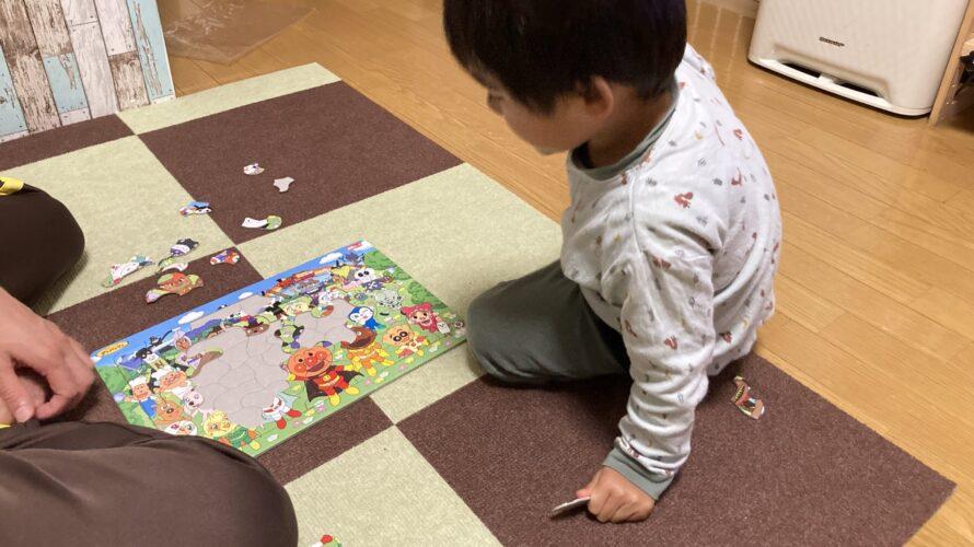 2021.05.31(Mon) ひとりでパズルをやりきる息子