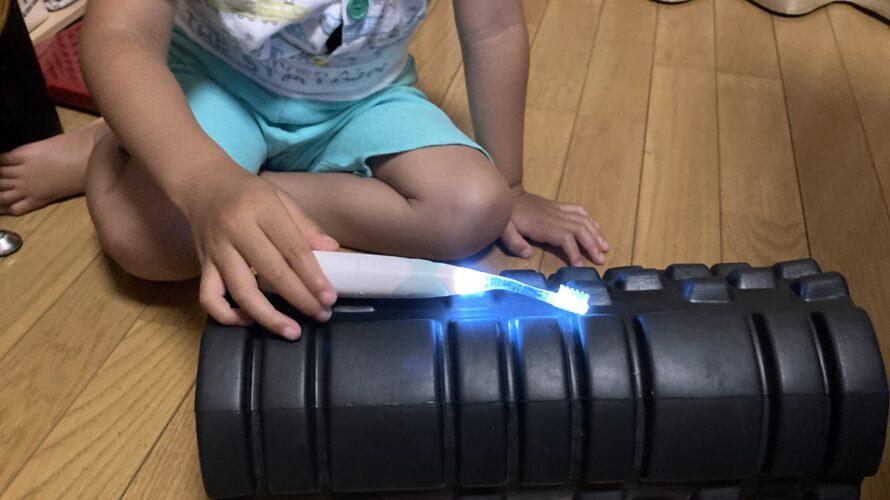 2021.07.02(Fri) 電動歯ブラシを入手する息子